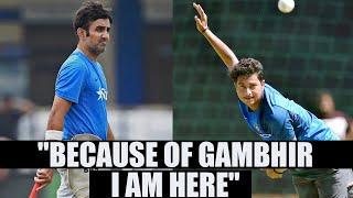Kuldeep Yadav says, Gautam Gambhir backed me when I was nobody   Oneindia News
