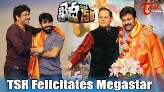 TSR Felicitates Megastar Chiranjeevi || Nagarjuna Family, Ram charan Family