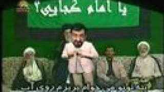 "FUNNY video song ""Ghamnahme"" KHAMENEI RAFSANJANI AHMADINEJAD"