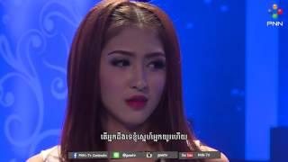 លួចស្នេហ៍ដួងច័ន្ទ Tena PNN TV Performing