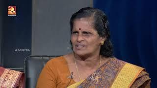 Kathayallithu Jeevitham |Sujatha & Soman Case | Episode #03 |26th Sept [ 2018 ]