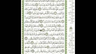 سورة ق الشيخ خالد السعيدي إصدار رائع
