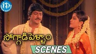 Soggadi Pellam Movie Scenes || Brahmanandam Forced to Marry Ramya Krishnan