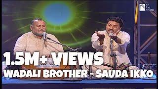 Sauda Ikko Jeha by Wadali Brothers | Sufi Song | Puranchand & Pyarelal Wadali