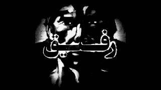 Fadaei - Refigh