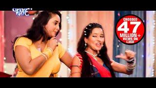 ससुरा में पूछी ना भतार मोटाई पर - Nagin - Khesari Lal & Rani Chattarjee - Bhojpuri Movie Song 2017