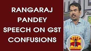 Rangaraj Pandey Speech on GST Confusions | Makkal Mandram | Thanthi TV