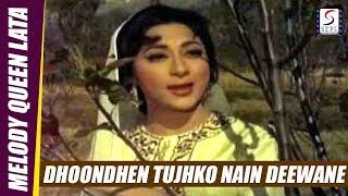 Dhoondhen Tujhko Nain Deewane - Lata Mangeshkar, Mahendra Kapoor -Jab Yaad Kisi Ki Aati Hai