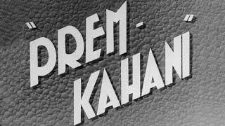 Prem Kahani - 1937
