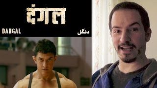 DANGAL - Official Trailer REACTION & REVIEW