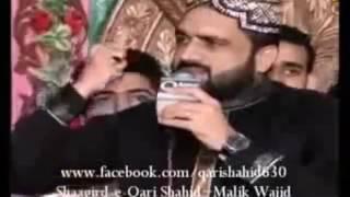Rab jane te hussain jane Qari Shahid Mehmood Qadri 2017