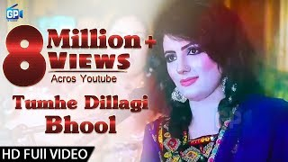 Nazia Iqbal - Urdu New Song 2016 Song Full Tume Dil Lagii