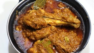 Chicken Bhuna Masala Recipe | Delicious Chicken Recipe | By Yasmin Huma Khan