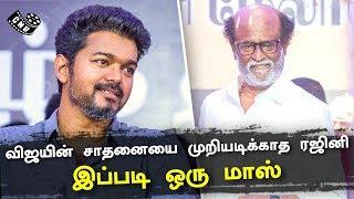 Vijay Set Biggest Record of Tamil Cinema   Sarkar   Rajini   2 Point O   Mersal