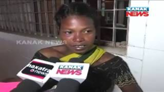 Stray Dogs Attacked Infant In Keonjhar; Admitted To Hospital
