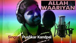 ALLAH WAARIYAN FULL SONG | YAARIYAN | Best Cover by Pushkar Kandpal