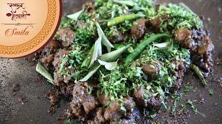 Tawa Gosht | Sukka Mutton | Recipe by Smita Deo in Marathi | Easy Maharashtrian Main Course