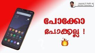 Xiaomi POCO F1 Full Review in Malayalam
