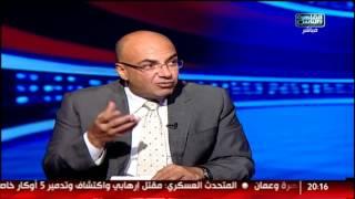 نشرة المصرى اليوم من القاهرة والناس الخميس 27 يوليو