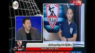مداخله ناريه مع ك. رضا عبد العال وتعليق ساخن علي مباراة الهلال ويفضح سبوبة مدربي المنتخب