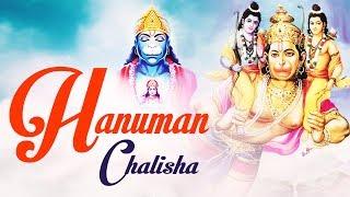 SHRI HANUMAN CHALISA BHAJAN - JAI HANUMAN GYAN GUN SAGAR - HANUMAN BHAJAN ( FULL SONG )