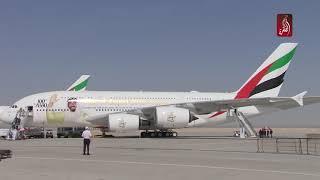 الامارات ترسخ مكانتها كمركز عالمي متكامل لصناعة الطيران