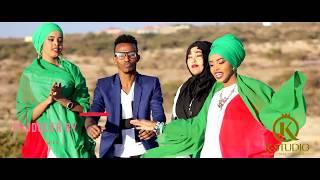QAALI LADAN SACDIYO SIMAN ZAMZAM SHARAF  SICIID TARIKH SOMALILAND Official Video KornelStudio