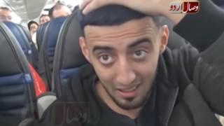 امریکی ائیر لائن اور مسلمانوں سے تعصب۔۔۔  Amrica ki air line men slok