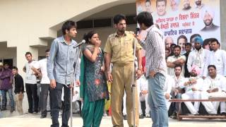 Adhikar Yatra By Punjab Pradesh Youth Congress : Nukad Natak