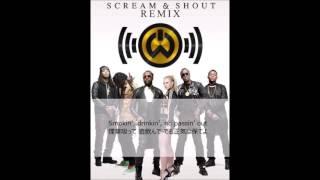 will.i.am & Britney Spears ft.Black men-Scream & Shout remix-日本語訳