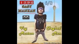 Sasy Mankan - Vay Cheghad Mastam Man