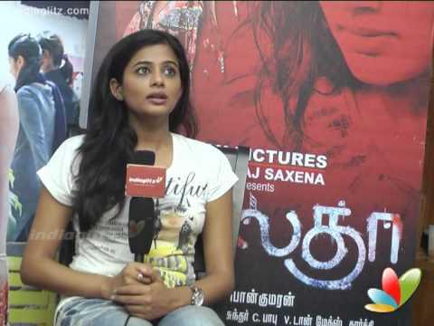 Priyamani On Charulatha | Latest Tamil Film | Priyamani - Saranya Ponvannan