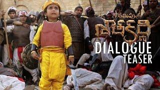 Gautamiputra Satakarni Amazing dialogue Teaser || Nandamuri Balakrishna, Krish