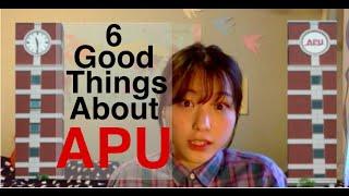 6 Good Things about APU Ritsumeikan / APUのいいところ6つ / APU대학의 좋은점 6가지