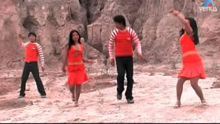 Bunga Bunga Rose | Bodo Film Song | Wanted | Phunja & Laxmi