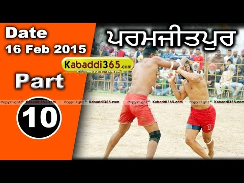 Paramjitpur (Kapurthala) Kabaddi Tournament 16 feb 2015 Part 10 by Kabaddi365.com