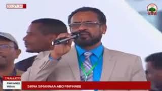 Haasaa miiraan guutame Bekele Gerbaa & Jawar Mohammed Simannaa ABO irratti  isaan taasisan
