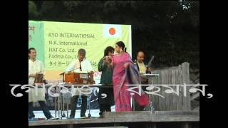 Ferdous Ara: Madhu Maloti Dake Oi