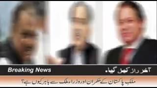 Meray Ghazi ka khoon raiyegaan nahin jaiye ga. سید شاہ عبدالحق قادری صاحب سے جانئیے آخر ملک پاکستان