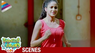 Lacchimdeviki O Lekkundi Movie | Lavanya Tripathi Intro Scene | Naveen Chandra | Telugu Filmnagar