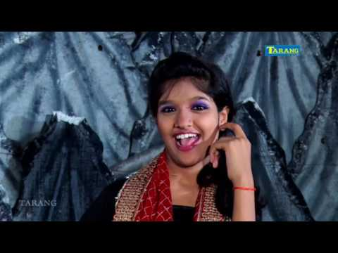 Xxx Mp4 HD गंगा जी के पनिया अंजलि भारद्वाज देवी गीत ॥ ANJALI BHARDWAJ SUPER HITS BHAKTI SONG 3gp Sex