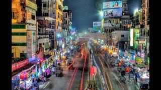 Rajshahi City  2017 | Bangladesh