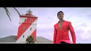 Ghumghum Ei Chokhe from Romeo