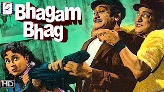 Bhagam Bhag - Old Comedy Movie - HD - B&W