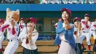 芦田愛菜&吉岡里帆がキレキレダンス!高校野球を応援と思いきや…