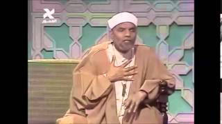 علاج الخوف والغم ومكر الناس وطلب الدنيا - الشيخ الشعراوي