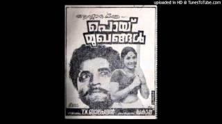 Abhinava Jeevitha Nadakathil (Poymukhangal-1973) by S.JANAKI