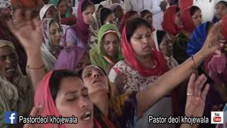 WATCH WORSHIP '' YESHU CHOO '' BY KHOJEWALA CHURCH