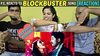 Blockbuster Video Song Reaction in Marathi | Sarrainodu | Allu Arjun , Rakul Preet, Catherine Tresa