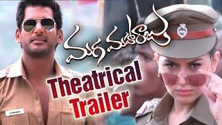 Maga Maharaju Trailer | Vishal | Hansika | Santhanam | Prabhu | Sundar C